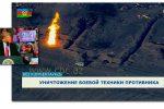 Thumbnail for the post titled: Пашинян на грани провала