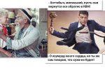 Thumbnail for the post titled: На съезде жоп постановили