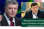 Thumbnail for the post titled: Значительная часть украинцев умрет