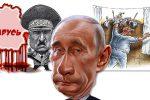 Thumbnail for the post titled: Как в истории с ИГИЛ