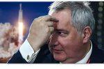 Thumbnail for the post titled: «Роскосмос» запросил ₽1,5 триллиона