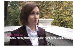 Thumbnail for the post titled: Первое интервью избранного президента Молдовы