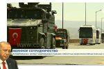 Thumbnail for the post titled: Обмануть Азербайджан и Турцию не получится