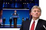 Thumbnail for the post titled: Улучшение отношений с США