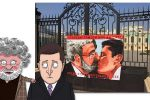 Thumbnail for the post titled: Возобновить расследование коррупции