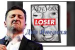 Thumbnail for the post titled: Total Loser