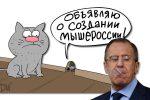Thumbnail for the post titled: О планах создать альтернативу