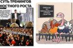 Thumbnail for the post titled: Абсолютно честный прогноз