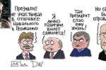 Thumbnail for the post titled: От ботокса к яду