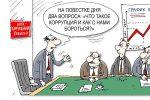 Thumbnail for the post titled: Несколько слов о «позоре государства»