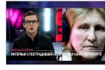 Thumbnail for the post titled: Меня обманули
