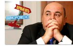 "Thumbnail for the post titled: Расширят перечень продуктов для ""заморозки"""