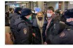 Thumbnail for the post titled: Сторонников в аэропорту Внуково стали задерживать