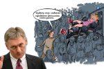 Thumbnail for the post titled: О подготовке мер в ответ на ужасающее нарушение прав человека