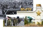 Thumbnail for the post titled: Что делать после деоккупации