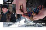 Thumbnail for the post titled: Выкинул форму и уволился