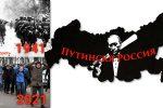 Thumbnail for the post titled: КРЖ на 23 февраля