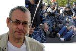 Thumbnail for the post titled: Пейзаж после «суда»