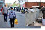 Thumbnail for the post titled: Качество жизни пенсионеров