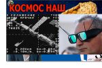 Thumbnail for the post titled: Смешные путинские вояки