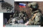Thumbnail for the post titled: Готовятся к провокации Кремля
