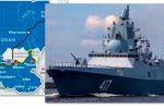 Thumbnail for the post titled: Соглашение о создании российской базы