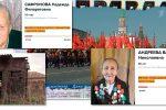 Thumbnail for the post titled: Память ветеранов