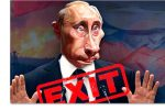 Thumbnail for the post titled: Упырь отводит войска от границ Украины
