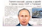 Thumbnail for the post titled: «Бессмертные» ушли из РФ в Украину