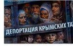 Thumbnail for the post titled: Колет глаза кремлевским гопникам