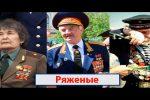 Thumbnail for the post titled: Неудобная для РФ история