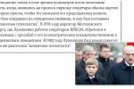 Thumbnail for the post titled: Лукашенко скрыл четвёртого сына