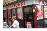 Thumbnail for the post titled: Лукашеску попкой вертит