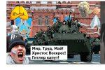 Thumbnail for the post titled: Кишка тонка