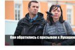 Thumbnail for the post titled: Родители Протасевича взяли слово