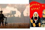 Thumbnail for the post titled: Баллада про горящую шапку