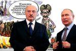 Thumbnail for the post titled: «Коронный» от Порошенко