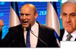 Thumbnail for the post titled: Нетаньяху лишился поста премьера Израиля