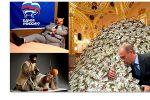 Thumbnail for the post titled: Погрязли в долгах