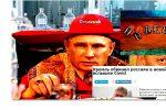 Thumbnail for the post titled: Кремль обвинил россиян в новой вспышке
