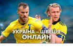 Thumbnail for the post titled: На футбол-то мне начихать