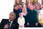 Thumbnail for the post titled: Президенту Франции дали пощечину