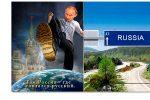Thumbnail for the post titled: Четверть населения России хочет свалить