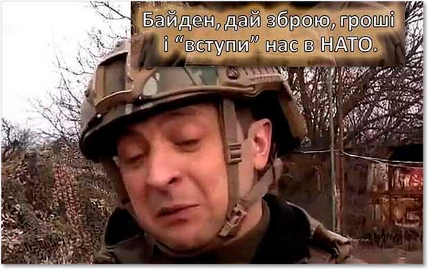 Байден пригласил Зеленского