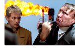 Thumbnail for the post titled: Газпром устроил крупнейшую техногенную катастрофу