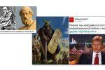 Thumbnail for the post titled: Право на восстание