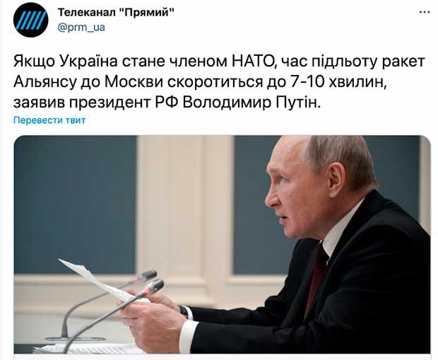 Путин и фаллический символ