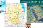 Thumbnail for the post titled: Относительно российской военной базы