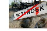 Thumbnail for the post titled: Постарайтесь не сорвать