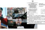 Thumbnail for the post titled: Учения «Запад-2021» просраны